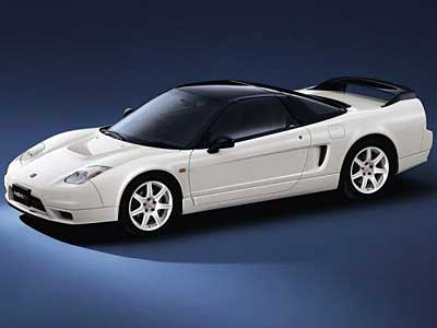 Honda NSX R Side
